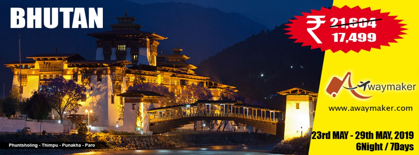 BHUTAN - The Country of Amaze (at Summer Vacation)